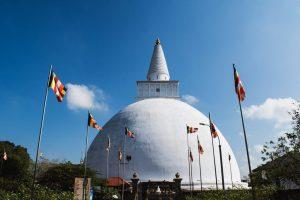 Anuradhapura Sri Lanka Stupa