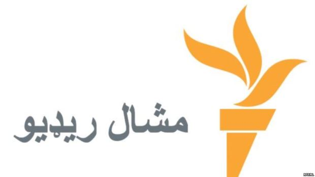 Mashaal Radio