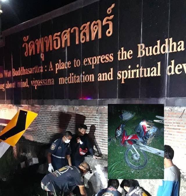 Motorbike driver killed after crashing into Chonburi temple wall - The Pattaya News