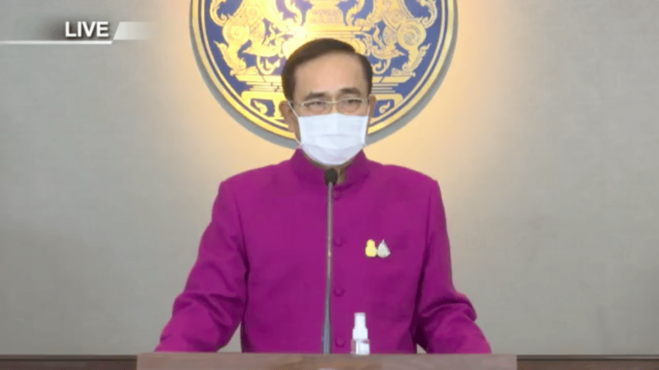 """Thai Cabinet officially approves """"Rao Chana"""" cash handout program and another round of """"Half-Half"""" co-payment registration - The Pattaya News"""