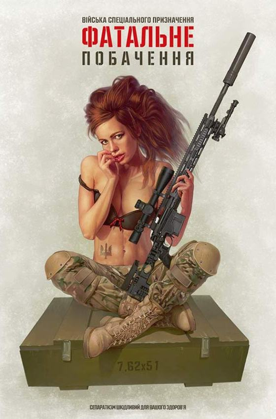 Sexy wartime pinups in Ukraine