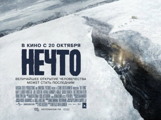 """It's Behind You!"" New International Trailer, Poster And Clip For The Thing"