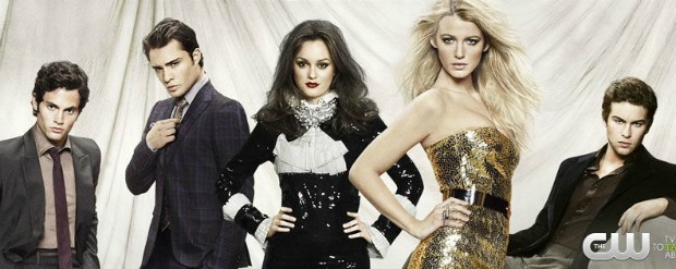 WIN A COPY OF GOSSIP GIRL: THE COMPLETE FIFTH SEASON ON DVD