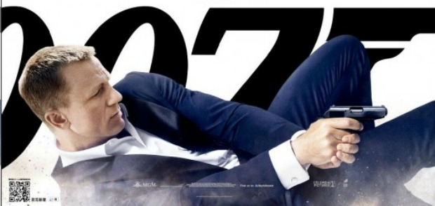 Watch The Skyfall World Premier Live Stream