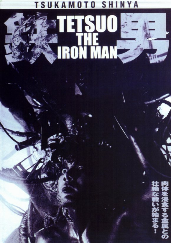 31 Days of Horror: Day 8- Tetsuo: The Iron Man (1989)