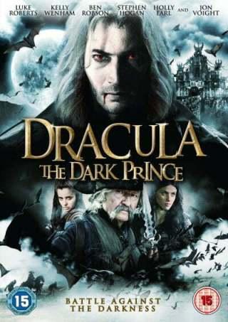 THE_DARK_PRINCE_DVD