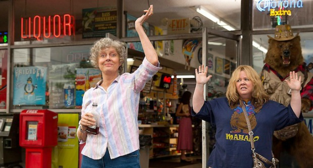 Don't Get Sassy Watch UK Trailer For Road Movie Comedy Tammy