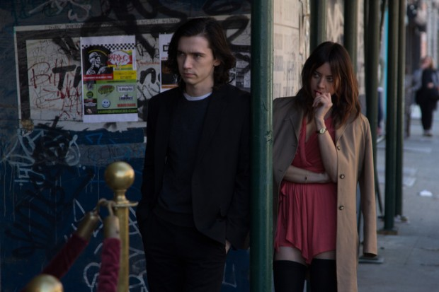 SXSW15 Review – Ned Rifle (2015)