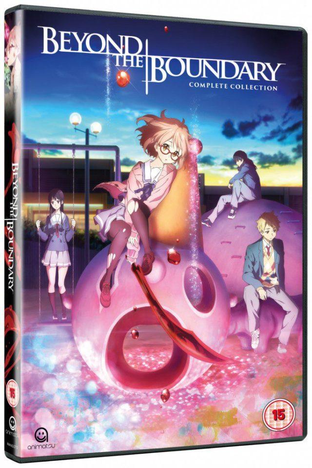 MANG5713-DVD-Beyond Boundary-3D-Holding Image