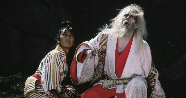 Win Kurosawa's Last Masterpeice RAN On Blu-ray