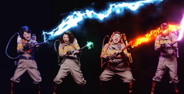 Ghostbusters Japan
