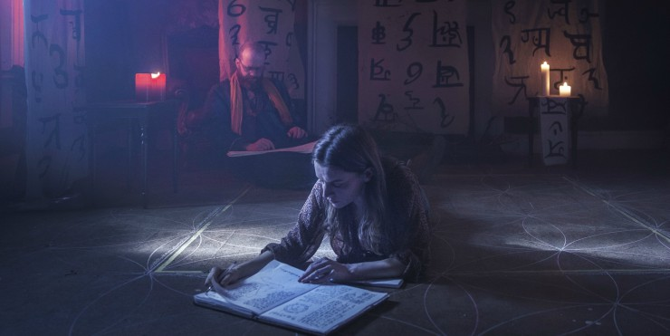 Win A Dark Song On DVD