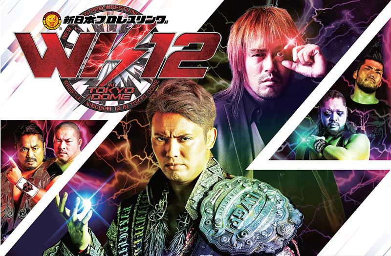 NJPW Wrestle Kingdom 12 Results