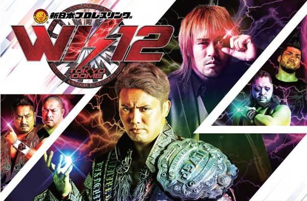 NJPW Wrestle Kingdom 12 Results
