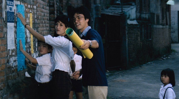 Win Masters Of Cinema Early Hou Hsiao-Hsien: Three Films