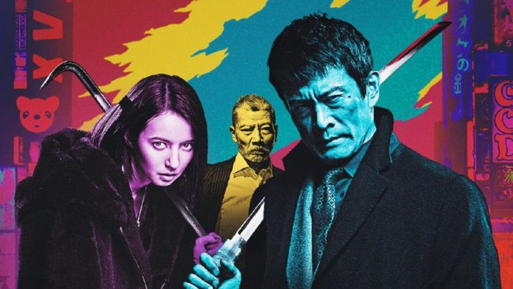 Win Takashi Miike's First Love On Blu-Ray