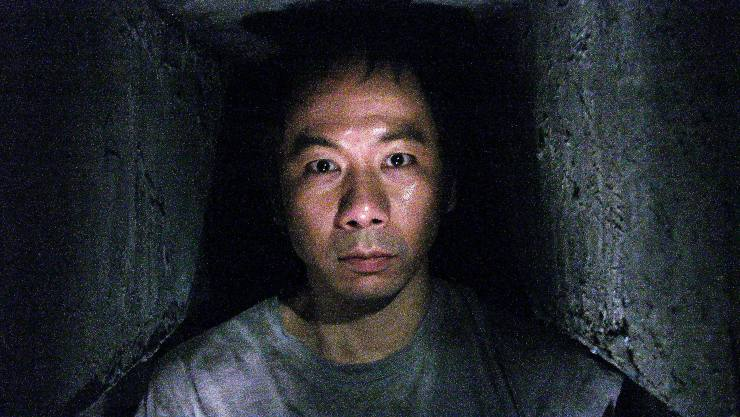 Third Window Films Releasing 3 Films By Shinya Tsukamoto