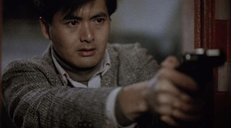 Eureka Classics Set To Release Ringo Lam's Wild Search