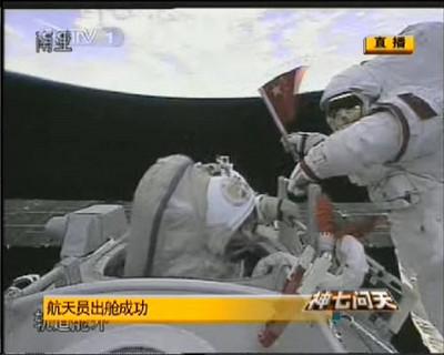 chinas-astronaut-walk-in-space.jpg