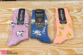 good-luck-socks-review