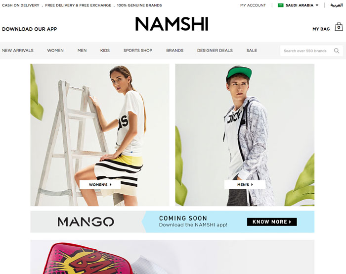 Namshi is a favorite shopping site in the Middle East.