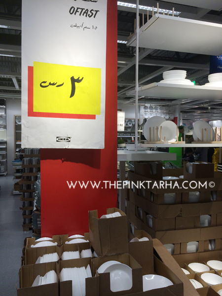 IKEAFINDS_1