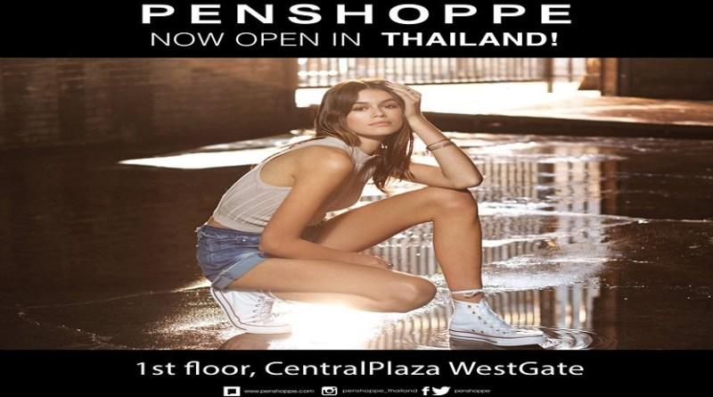 Penshoppe Thailand