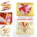 Make a sweet message for mom, dad or grandma and grandpa. Popsicle stick Valentine's heart puzzle. Arts & crafts for kids and preschoolers. Cute gift idea.