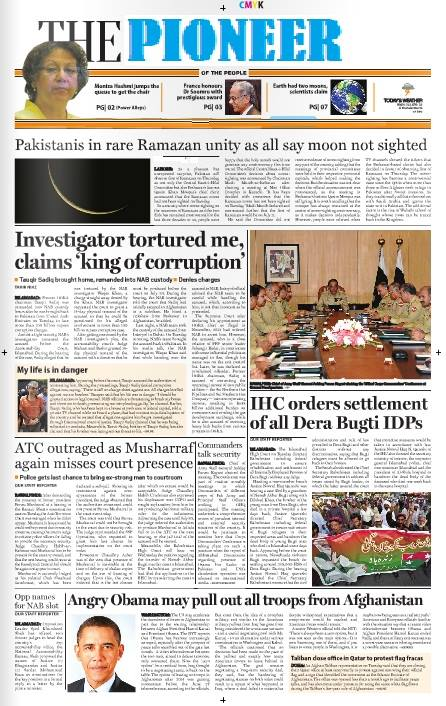E-Paper Daily The Pioneer - Pakistan