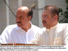 Nisar and Sharjeel while after Assembly