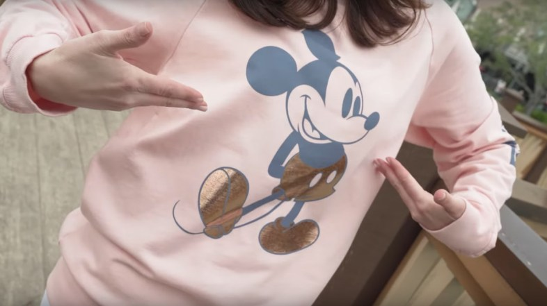 No Foolin' – Briar Rose Merchandise Hits the Parks April 1st