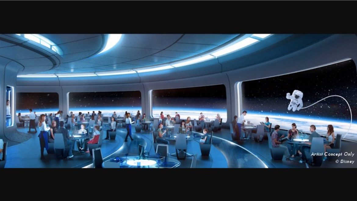 New Details for Space Themed Restaurant at Epcot