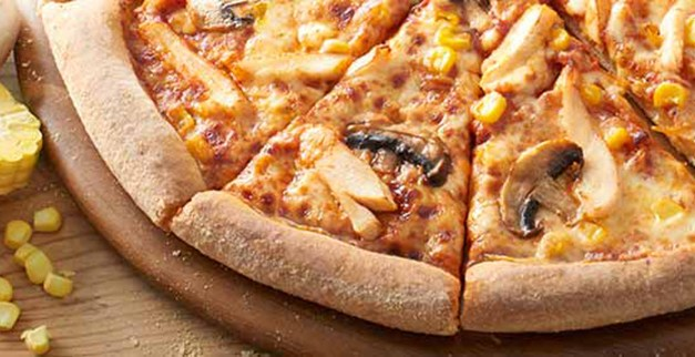 Chicken Feast Pizza from Domino's