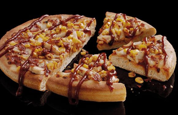 BBQ Americano Pizza from Pizza Hut