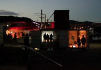 The south end of The Performance Arcade 2014