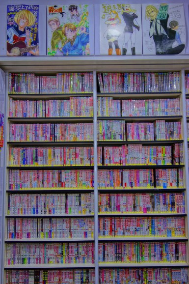 An endless collection of anime!