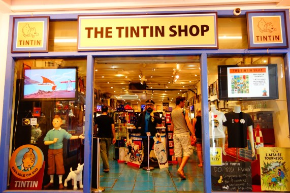 I was so excited to see The Tintin shop in China Town.  It was like finding hidden treasure! It's filled with Tintin merchandise.