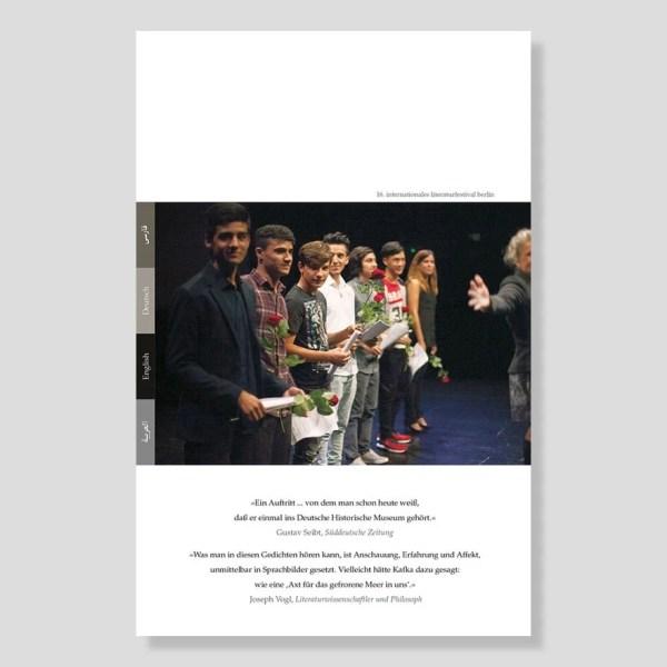 Allein nach Europa Rückseite Gedichtband   Gestaltung © 2b4.design
