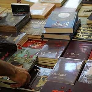 Arabische Buchmesse