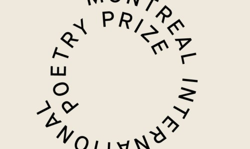 MONTREAL INTERNATIONAL POETRY PRIZE