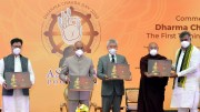 As the pandemic ravages human lives, Lord Buddha's message serves like a beacon-Ram Nath Kovind