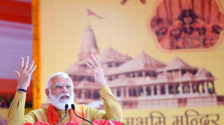 PM performs Bhoomi Pujan at Ayodhya, says- Shree Ram is the common thread of unity in diversity