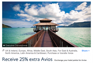 British Airways is offering a 25% bonus on hotel transfers,