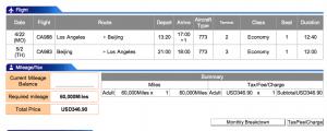 Air China Los Angeles-Beijing Economy Award