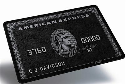 Is The Amex Centurion Card Worth The 2 500 Annual Fee The