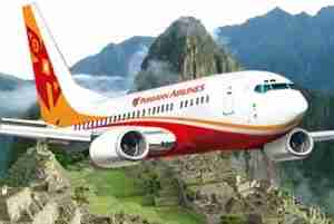 Peruvian Airlines operates solely within Peru.