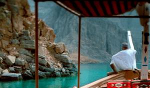 In Oman, I