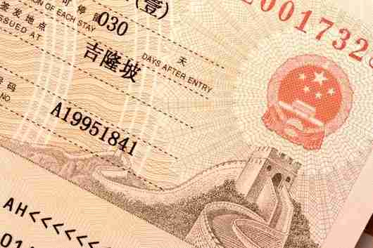 An example of a China visa.