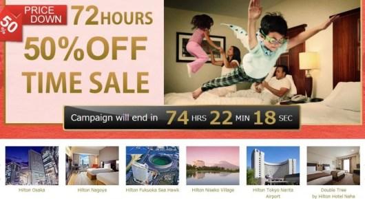 50% off Japan and South Korea Hilton stays