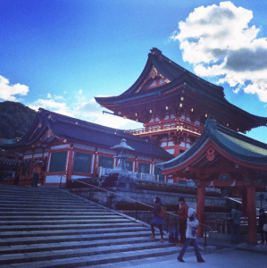 Kyoto is known as the City of a Thousand Shrines